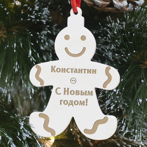 Деревянная ёлочная игрушка Радостная печенька