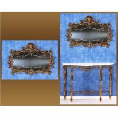 Горизонтальное зеркало из бронзы