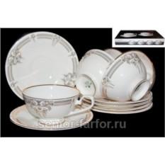 Сервиз чайный Lenardi серия Аристократ 6 персон
