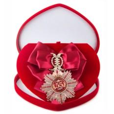 Большой Орден с малиновой лентой Юбилей 55