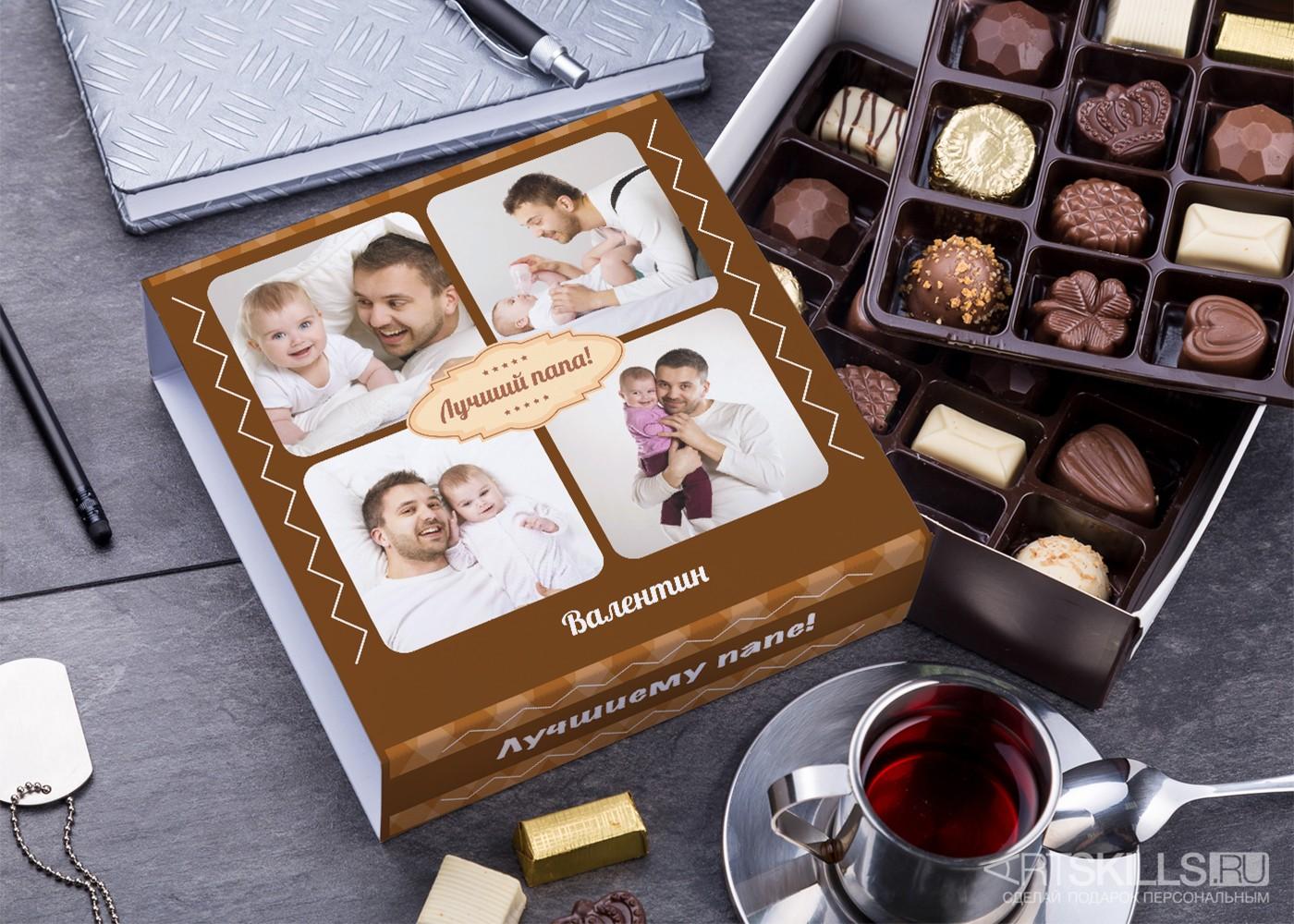 Бельгийский шоколад в подарочной упаковке Лучшему папе