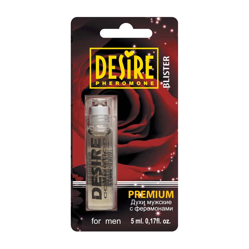 Духи с феромонами Desire Pheromone