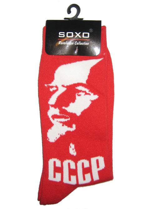 Носки с вышитым изображением В.И. Ленина