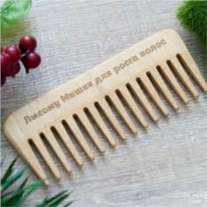 Деревянная расчёска «Личный парикмахер»