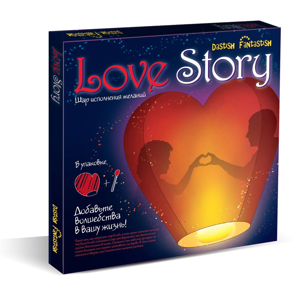 Набор небесных шаров Love Story