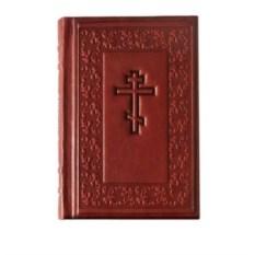 Библия