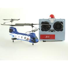 """""""Sea Knight """" - миниатюрный вертолет двухроторной схемы на инфракрасном управлении с приводом от электромоторов и..."""
