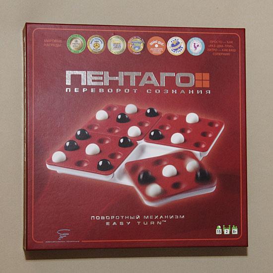 Настольная игра «Пентаго»