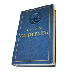 Книга Шкатулка «Капитал» том 1
