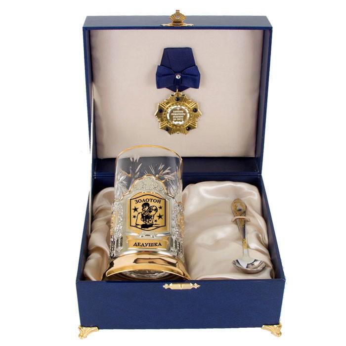 Подстаканник с Орденом Золотой дедушка в шкатулке