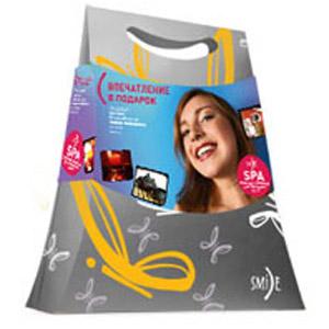 Smi)e-SPA — блаженство в подарок
