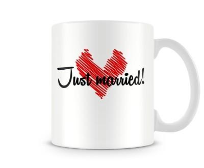 Кружка с надписью Just married!