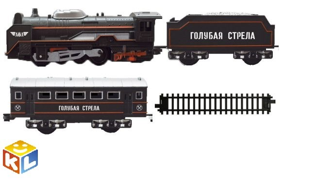 Железная дорога Голубая стрела (паровоз, тендер, цистерна)
