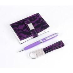 Подарочный набор: ручка, визитница, брелок.
