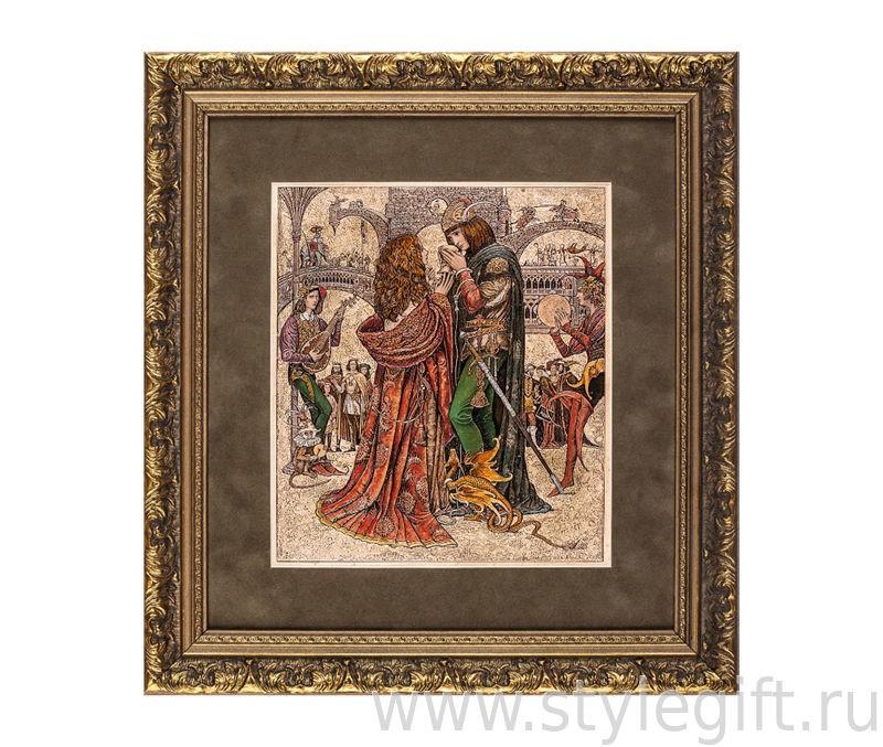 Картина Принц и королевна, В.Ерко