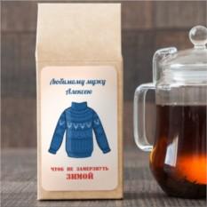 Чёрный чай Согревающий
