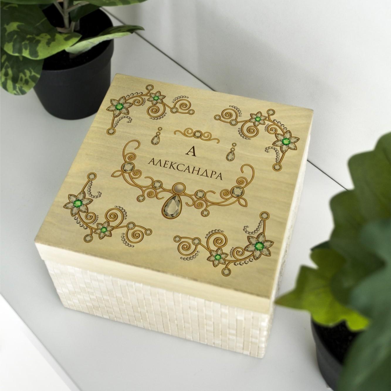 Шкатулка для ювелирных украшений с вашим текстом Украшения