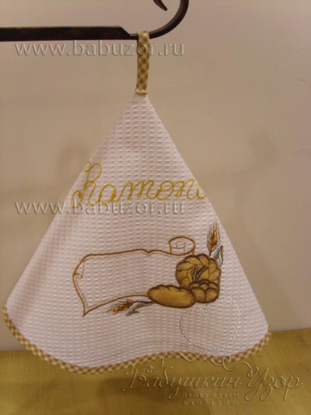 Кухонное полотенце - скатерть вафельное