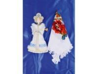 Подарочный набор: кукла в народном костюме, платок «Аленушка»