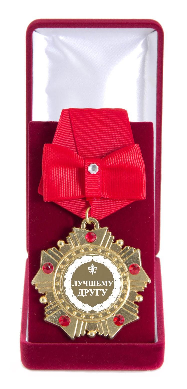 Подарочный орден Лучшему другу (красный бант)