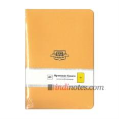 Скетчбук-тетрадь Falafel books Yellow А5