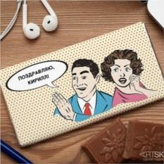 Шоколадная открытка Комиксы