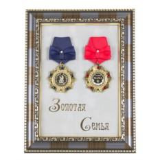 Ордена в багете Супер папа и Супер мама