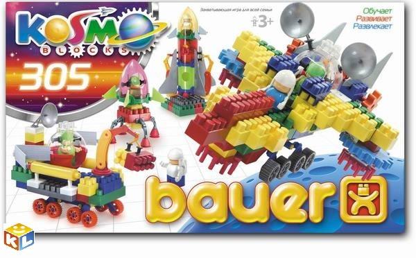 Конструктор Bauer серия Космос 305 элемента