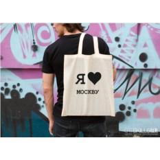 Хлопковая сумка «Я люблю»