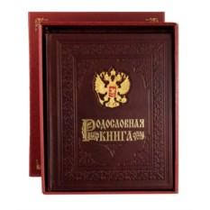Родословная книга с гербом