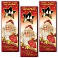 3 упаковки шоколадных карандашей От Дедушки Мороза