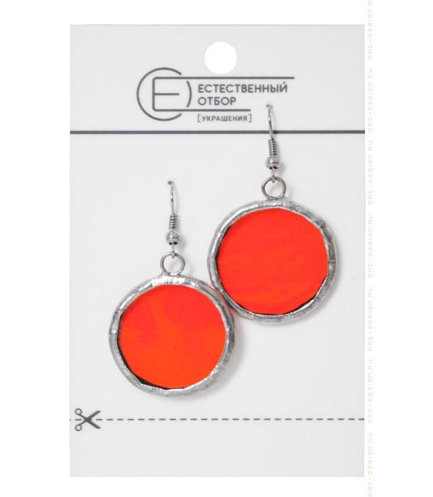 Серьги круглые Цветное стекло (красные)
