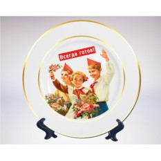 Сувенирная тарелка «Три пионера»