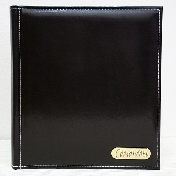 Кожаный фотоальбом с гравировкой