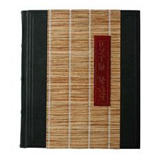 Книга «Путь чая»