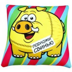 Подушка-антистресс Свинтус