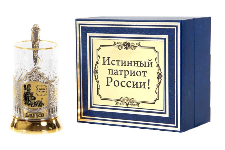 Подстаканник Я люблю Россию