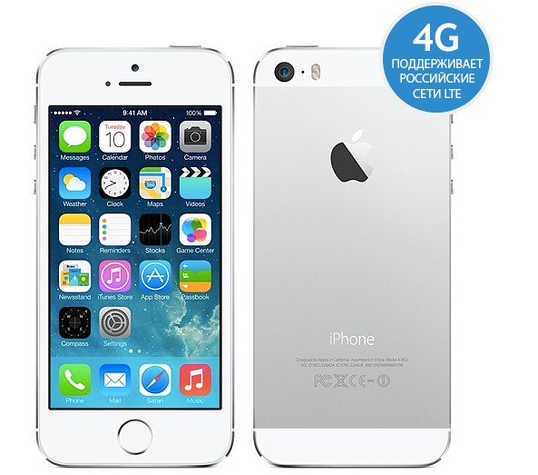 Apple iPhone 5S 32Gb (Белый)