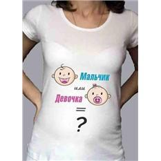 Футболка для беременных Мальчик или девочка