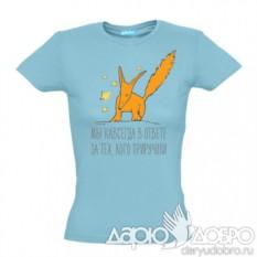 Женская футболка голубая Маленький Принц