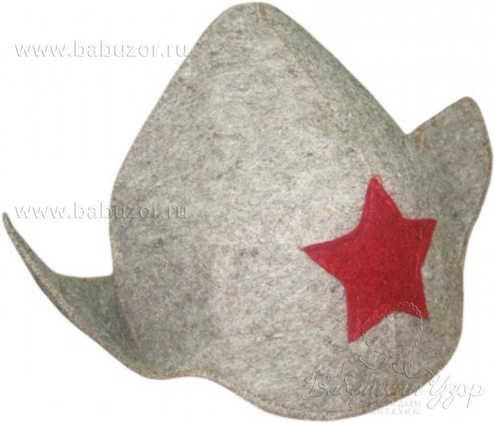Буденовка банная Звезда НП