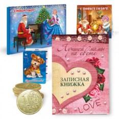 Новогодний набор с записной книжкой «Лучшая мама на свете»