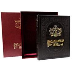 Гербовая родословная книга из кожи с металлической вставкой