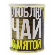 Набор для выращивания мяты Я люблю чай с мятой