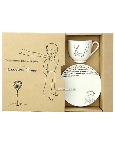 Подарочный фарфоровый набор из кофейной чашки с блюдцем