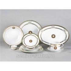 Столовый сервиз Leander – Сабина (Версаче Золотая лента) на 6 персон (24 предметов) 30406