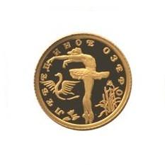Монета- Лебединое озеро, золото, 10 рублей