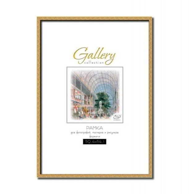 Желтая фоторамка Gallery формата A1