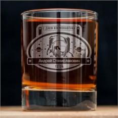 Именной стакан для виски Космический полёт