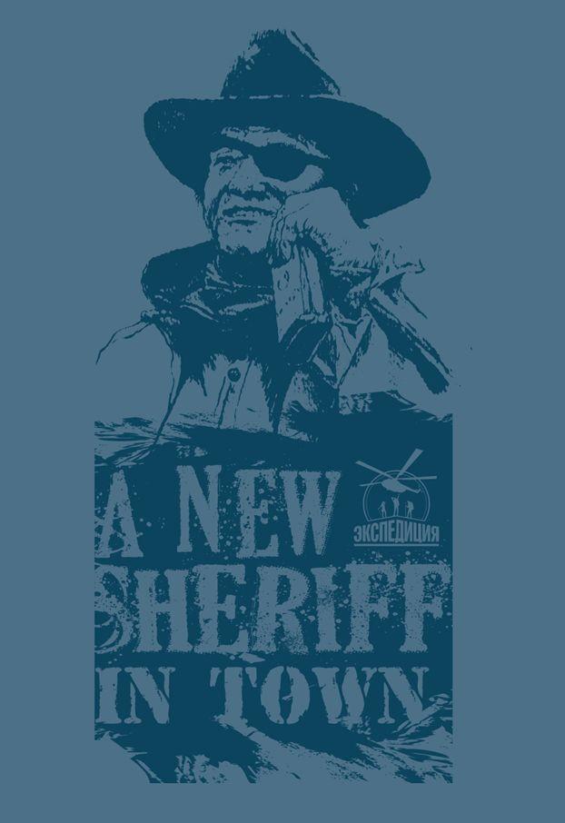 Мужская футболка A new sheriff in city